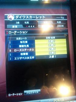 121221_2